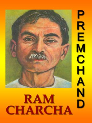 cover image of Ramcharcha (Hindi)